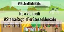 FIPE: #DistrettidelCibo? #StesseRegolePerStessoMercato